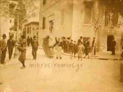 Απόκριες στις γειτονιές των Αθηνών… στα τέλη του 19ου αιώνα