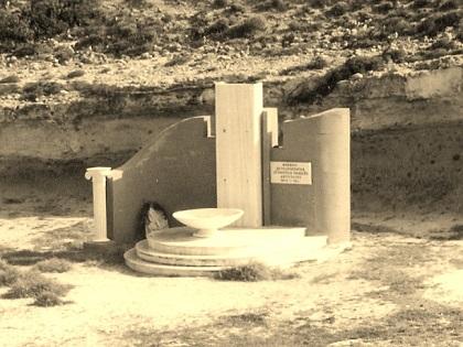 Κατάθεση στεφάνου και τιμές στους εκτελεσθέντες στον Τούρλο