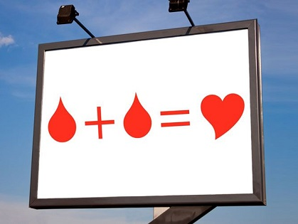 Εθελοντική αιμοδοσία: γραφειοκρατική διαδικασία, ή κορυφαία εκδήλωση αλληλεγγύης και κοινωνικής συνοχής;