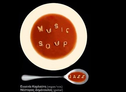Music Soup στο εστιατόριο Πλάζα την Παρασκευή 21 Νοεμβρίου