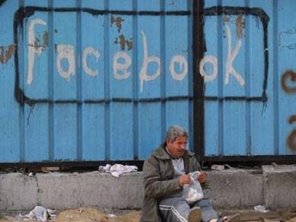 Το διαδίκτυο και η χρησιμότητα του