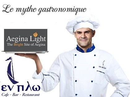 Το Αegina Light μαγειρεύει Εν Πλω...
