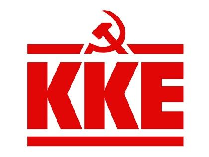 Προεκλογική συγκέντρωση του ΚΚΕ αύριο στο Δημοτικό Θέατρο Αίγινας