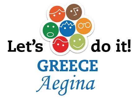 Let's do it Aegina - Ανακοίνωση