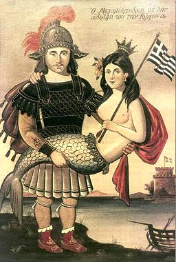 Γ. Δροσίνης - Ζει ο Βασιλιάς Αλέξανδρος ;